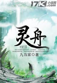 Review: Linh Chu